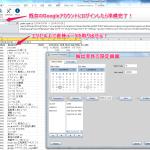 EA20140729