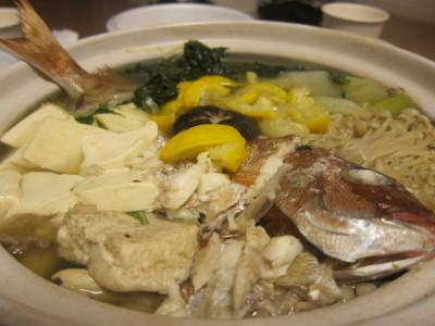 鯛のまるごと柚子鍋