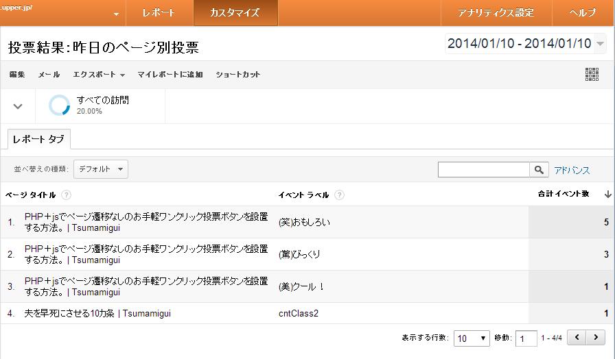 screenshot.141