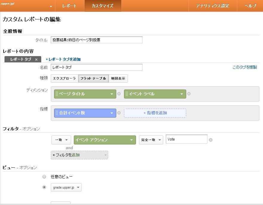 screenshot.142