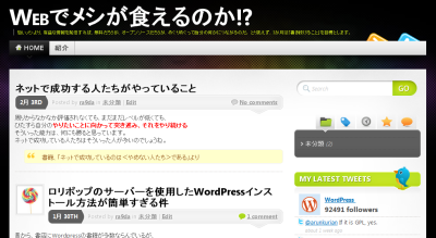 screenshot.67