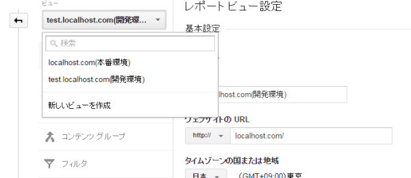screenshot.693