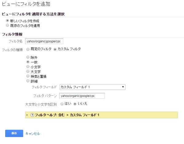 screenshot.697